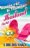 Banner TRUOT tour THAI - (100px x 160px)-01(FILEminimizer)