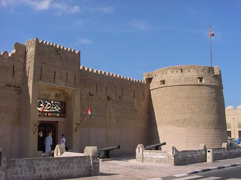 AL FAHIDI FORT(FILEminimizer)