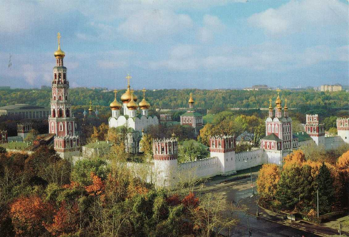 NOVODEVICHY(FILEminimizer)