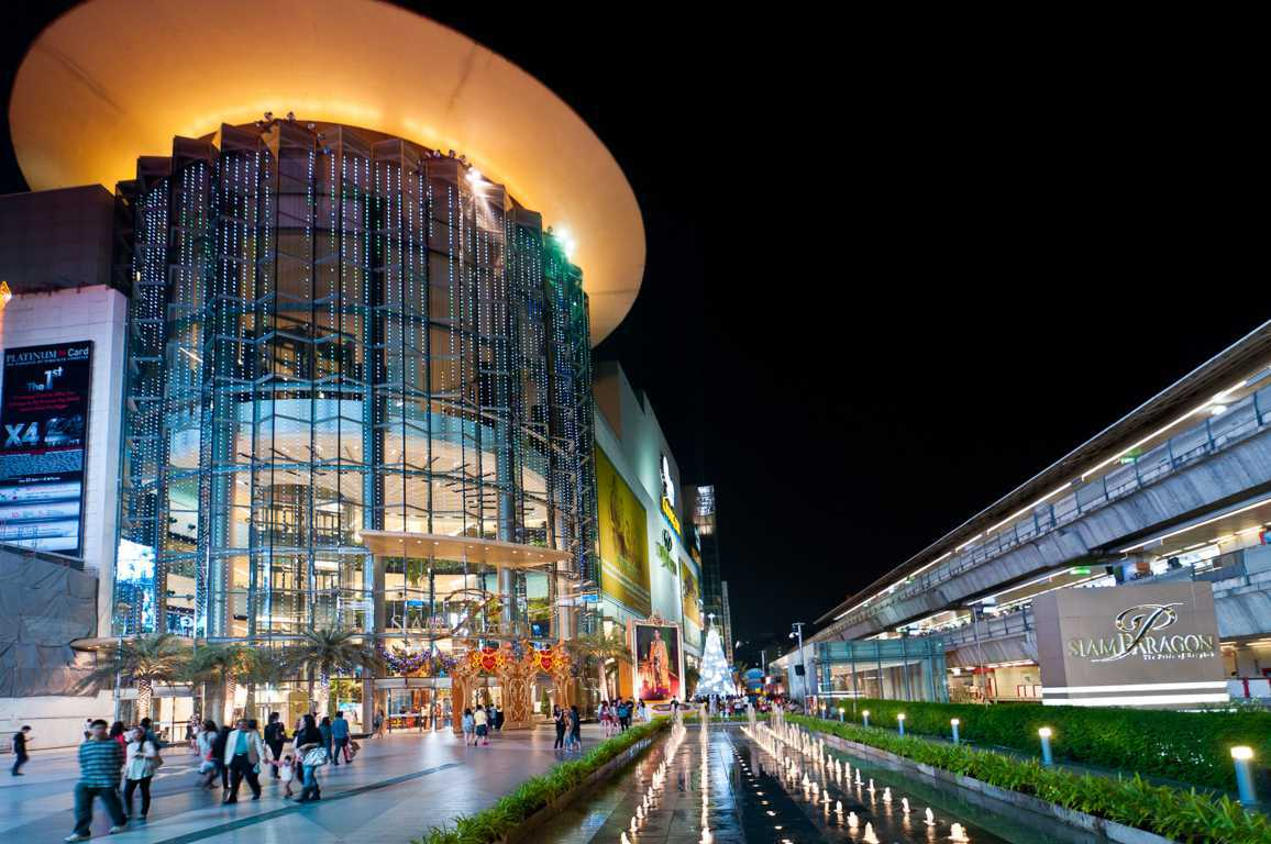 Siam paragon(FILEminimizer)