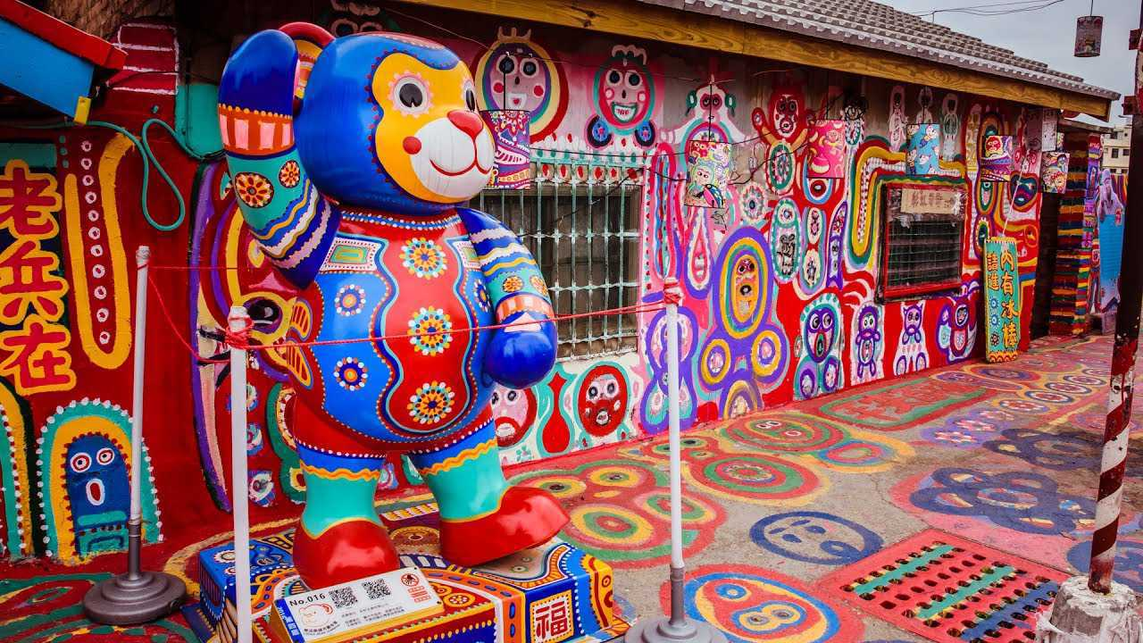 tour-he-dai-loan-Rainbow-Village