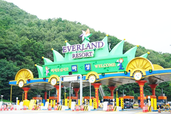 everland_hanbok_sam