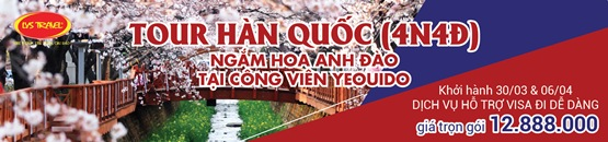 tour-han-quoc-banner-nho