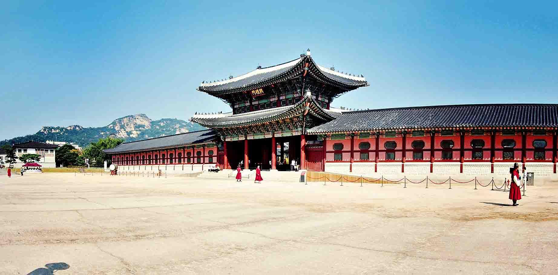 Kyeongbok
