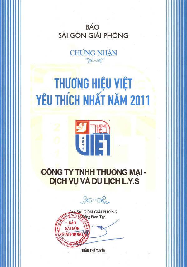 THV2011(FILEminimizer)