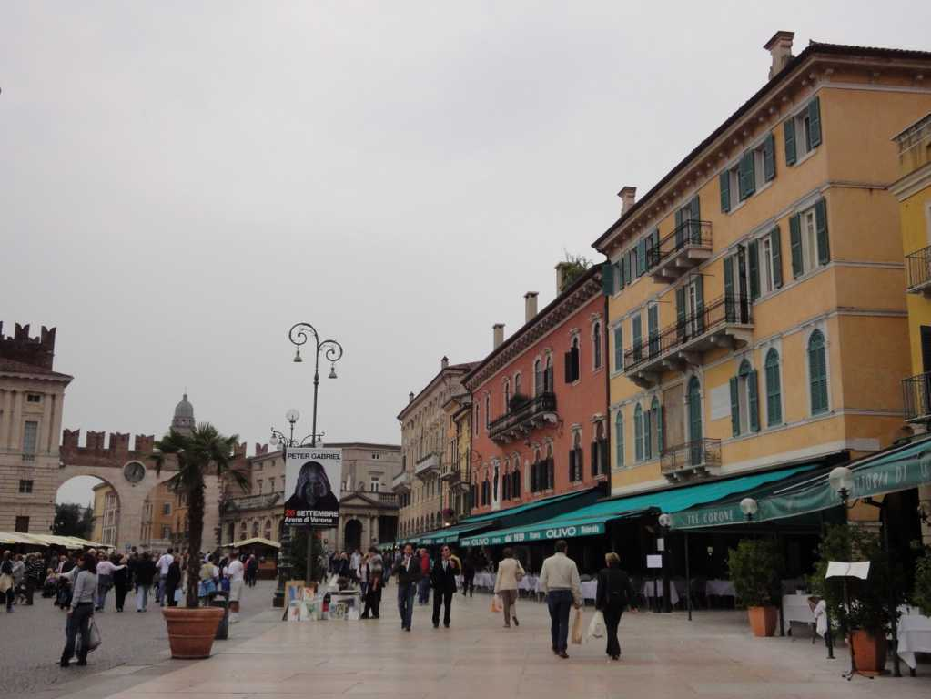 verona old town(FILEminimizer)